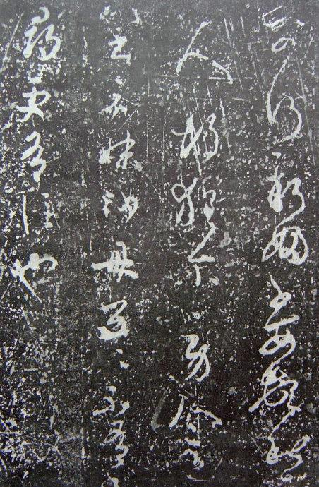 梅兰竹肹f�y�._两河之间,二冯之胤,英灵肹响,风华昭音.重义扬蕤,横经洒润.