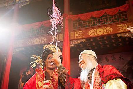 57岁中国老汉娶20岁黑人女子,老汉坦言比当皇帝还舒服
