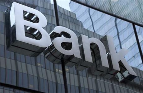 世界上10大最有钱的银行,中国四大银行入选,工商银行登榜首