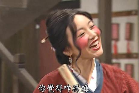 囧哥:她用闺蜜丑照劝退网恋者