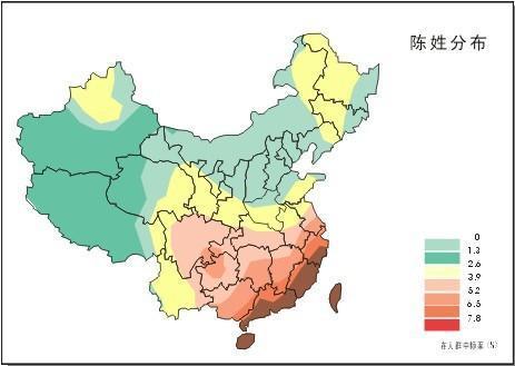 中国姓氏排行榜_我国最新姓氏报告出炉,这五姓排名前五,看看他们哪省分布最多