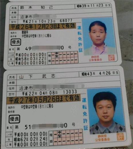 名字号码 朋友很想搞清楚北京限价商品房合同范本是怎样的?