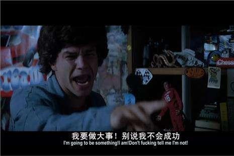 """囧哥:行行出状元?小偷自带""""攻略笔记""""还写规划总结"""