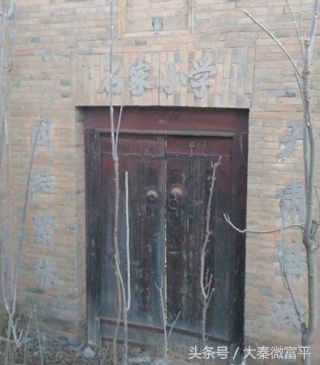 富平薛镇有个石家精英,在这里上过学的小伙伴博爱石家庄小学小学图片