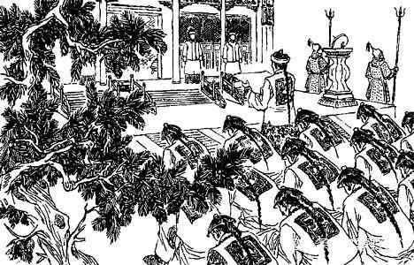 清朝之前本无三跪九叩之礼原来视频清朝入关娃娃舞蹈玩这是图片
