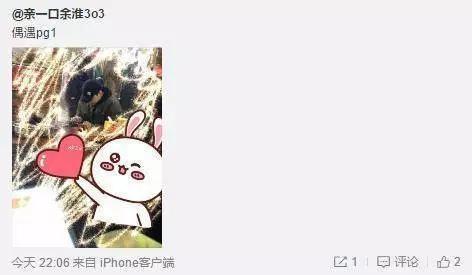 哈尔滨网友偶遇PGONE躲在角暗里失魂潦倒失意,却还不忘吃扁食