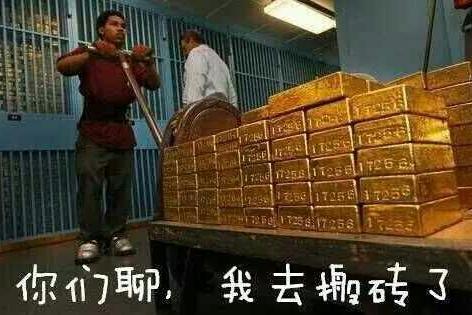 囧哥:男子偷800米公路获利5千