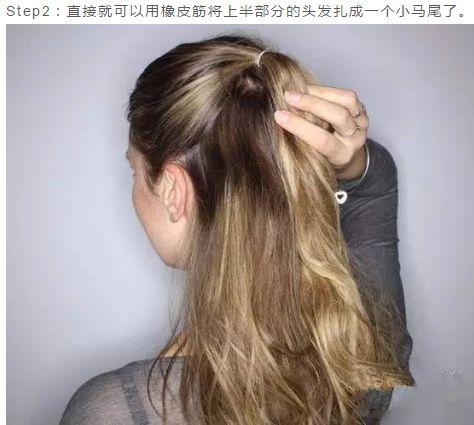 圆脸,方脸女生怎样扎头发才好看? 方脸 拳击 头发图片