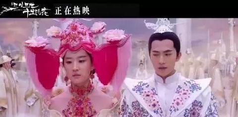 刘亦菲:群嘲事后,蛮横发展