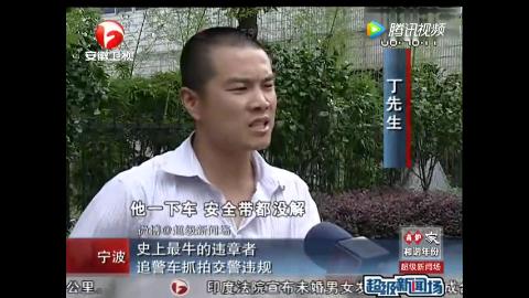 中国最牛违章司机:交警你抓我?我就抓交警!