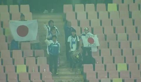 说到做到! 中国球迷空场抵制U23亚洲杯, 常州球迷好样的!