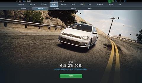 小钢炮2013款大众高尔夫GTI评测!