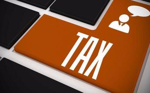 马光远:美国减税了,中国怎么办?