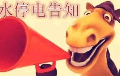 石狮市监察委员会正式成立,林振海当选首任监察委主任图片