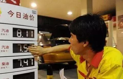 差价4毛钱的92、95、98号汽油用起来有何不同?