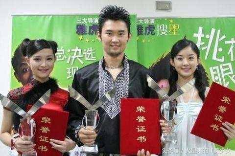 雅虎搜星捧红赵丽颖,另两个冠军一个变发福大叔,一个增肥患病