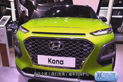 2018现代科纳,一个现代化的小型车,外观动感时尚!