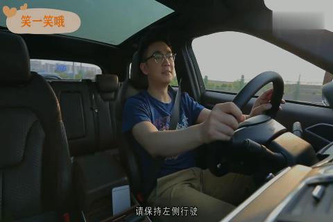 大鹏,开车得小心啊,连导航仪都有欺负你,你怎么办