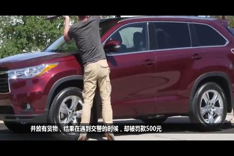 果果用车-为什么有的车安装行李架没事_有的车却会被罚款呢?