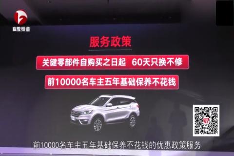 视频:江淮纯电动SUV iEV7S发布 11.95万开启预售