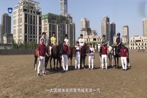 视频:天津一汽骏派D60与马不得不说的故事