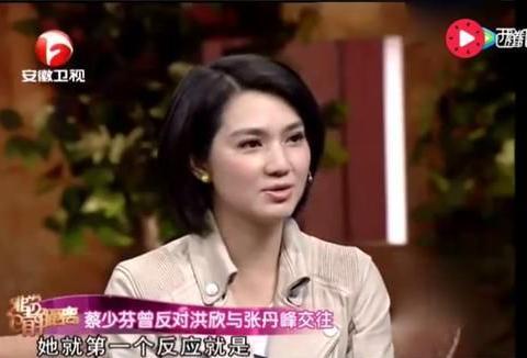 洪欣张丹峰让人失望,而他们则让人相信姐弟恋,还是会幸福的