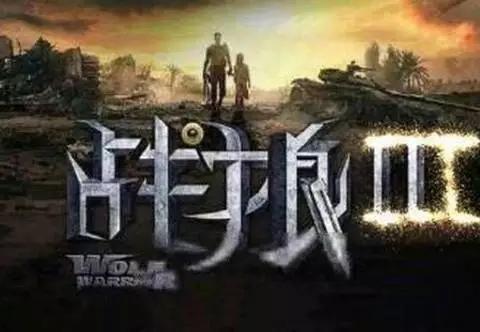 吴京宣布退出《战狼3》主演,冷锋由他代替出演,网友:支持!