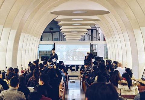 现场直击 易居沃顿PMBA第八期之课题发布公开课在上海举办