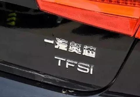 小段讲车第一期初级第五节《发动机技术TFSI <em>vvT</em>等解》