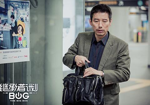 《继承者计划》持续升级 杨皓宇真人上阵.