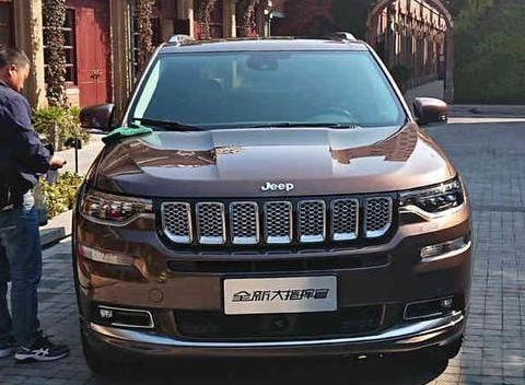 Jeep大指挥官配置信息 有望北京车展上市