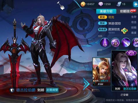 王者荣耀:新版刘邦绝望bug!玩家游戏体验为0,不修复就凉了啊!