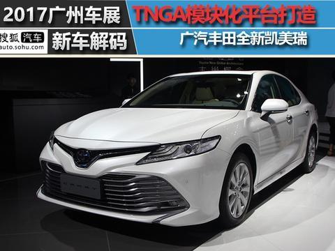 """最新""""广州车展""""车讯解析,最快车讯一网打尽"""