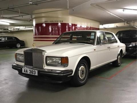 广东从来不缺豪车,停车场偶遇Rolls-Royce Silver Spur <em>III</em>