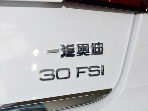 汽车尾部英文TSI、<em>FSI</em>和<em>TFSI</em>有什么含义,开车的都来看看
