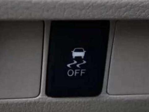 冬天这些汽车按键你会用吗? 行车安全都靠它们!