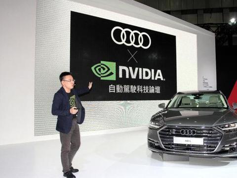 从「赛车游戏到<em>主动</em>驾驶」,Audi nVidia<em>主动</em>驾驶服装论坛