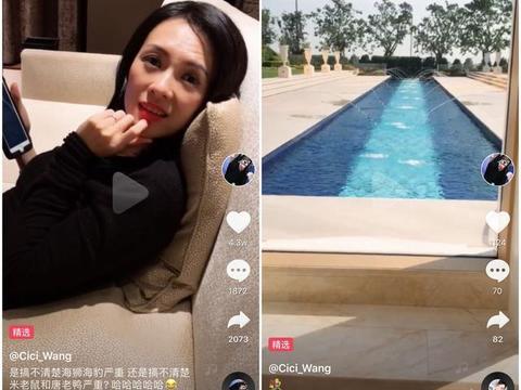 汪峰女儿小苹果竟是小网红,抖音账号曝光拥有近7万粉丝