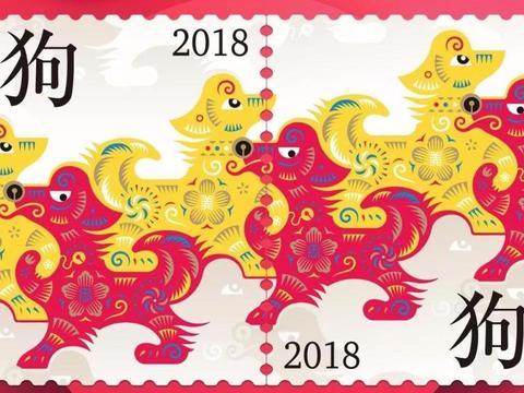2018年狗年邮票简直惊艳