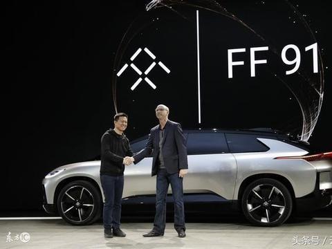 乐视汽车FF91正式发布,乐视和贾跃亭能否迎来曙光?-最新 乐视汽车 高清图片