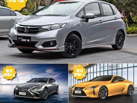 新款本田飞度本周上市,疑似售价7.5万元起,整体外观更运动