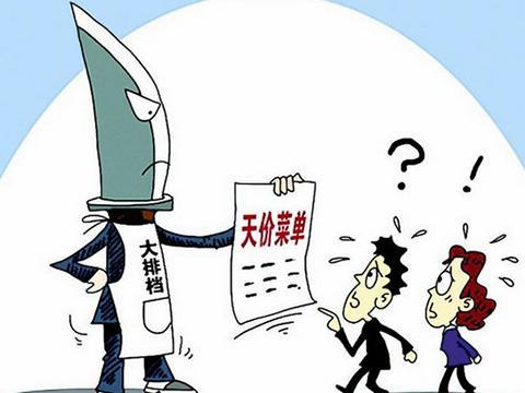 盘点媒体报道出来的宰客旅游景点, 黑龙江雪乡只能屈居第三!