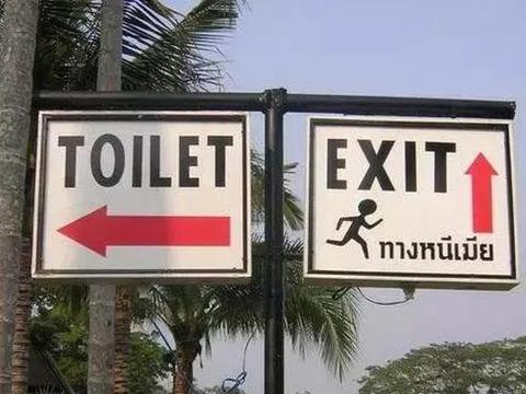 据说只有老司机才能看懂的泰国奇葩招牌,水土不服都要服这个!