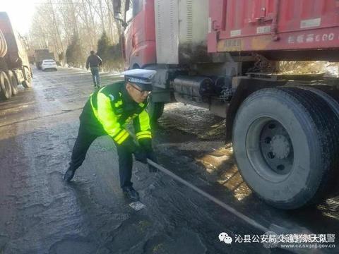 寒风吹融雪成冰,沁县交警坚守岗位保通畅
