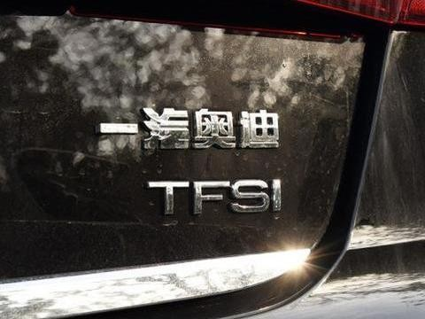 TSI、<em>FSI</em>和<em>TFSI</em>有什么区别?