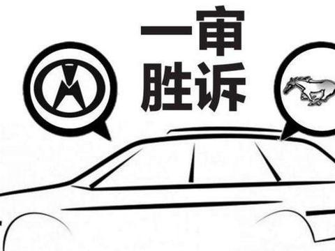盘点国产车维权之路:川汽状告福特胜诉,陆风死磕路虎两败俱伤!