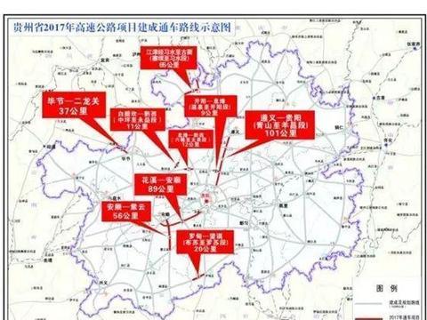贵州又有9条新高速通车!全省通车总里程排全国第9位!