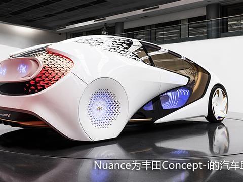 Nuance Dragon <em>Drive</em>为丰田概念车的汽车助手提供技术支持