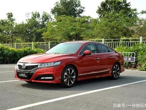 2.0L+CVT配独立悬架,一箱油跑900Km,卖18万还买啥本田雅阁?