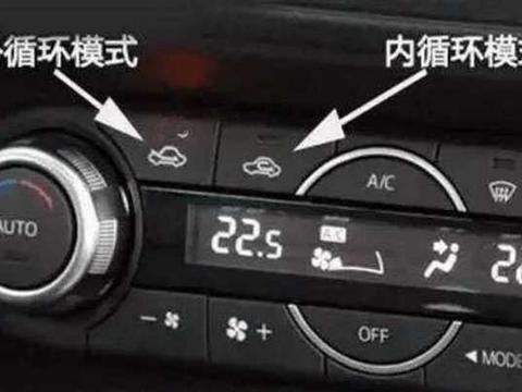 冬季汽车怎样<em>除雾</em>最快?